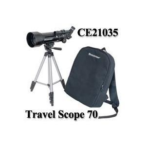天体望遠鏡 セレストロン トラベルスコープ70 CE21035|loupe