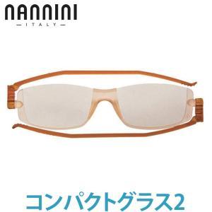ナンニーニ コンパクトグラス2 オレンジ 老眼鏡 サングラス 折りたたみ シニアグラス 男性用 女性用 おしゃれ|loupe