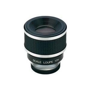 ルーペ 虫眼鏡 スケールルーペ SL-10A 10倍 28mm 測量,検査用 高倍率ルーペ|loupe