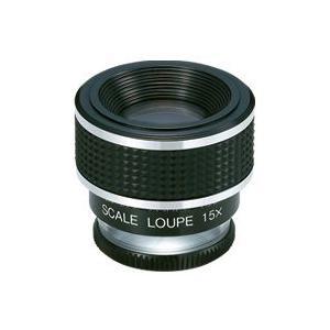 ルーペ 虫眼鏡 スケールルーペ SL-15A 15倍 20mm 測量,検査用 高倍率ルーペ|loupe
