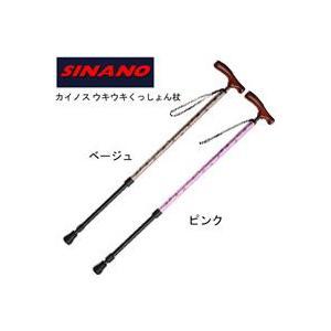 杖 ステッキ ウォーキングステッキ 杖 カイノス ウキウキくっしょん杖 調節式ステッキ 1本|loupe
