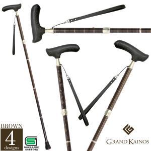 折りたたみ杖 ウォーキングステッキ 杖 グランドカイノス ブラウン 折りたたみ ステッキ 男性用 杖 つえ ステッキ お年寄り|loupe