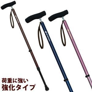 杖 介護 おしゃれ 女性 歩行杖 ステッキ シナノ(SINANO) SOFT-G ストロング 男女兼用 loupe