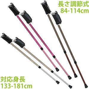 ウォーキングポール「REVITA」シリーズ そふと安心2本杖 2本1組 高齢者 リハビリ用 長さ調整式 シナノ(SINANO) 歩行 運動 介護用品|loupe