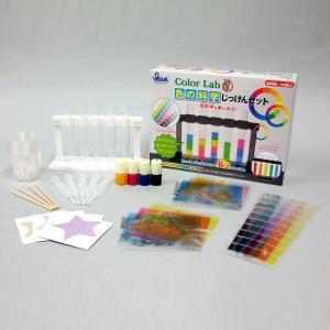 色の不思議がわかる、6種類の実験が楽しめるセットです。色を知れば、絵を描くのがうまくなるかも?!商品...