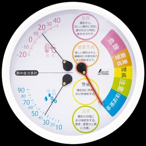 温湿度計 F-3L2 熱中症注意丸型 15cm ホワイト 7...
