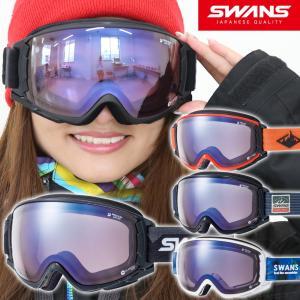 スキー スノーゴーグル スワンズ スノーボード 曇り止め ダブルレンズ 18-19カタログモデル ROVO-CU/MDH-SC-PAF 調光 UL|loupe