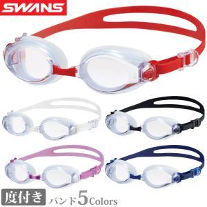ゴーグル 水泳 スイミングゴーグル 日本製 度付き FCL-45PAF CLA スイムゴーグル 水中ゴーグル 曇り止め スワンズ SWANS|loupe