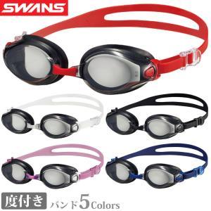 ゴーグル 水泳 スイミングゴーグル 日本製 度付き FCL-45PAF SMK スイムゴーグル 水中ゴーグル 曇り止め スワンズ SWANS|loupe