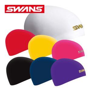 スイミングキャップ シリコン スイムキャップ 日本製 競泳 水泳 水泳帽 大人 ドーム型シリコーンキャップ Fina承認モデル 水泳帽子 スワンズ|loupe
