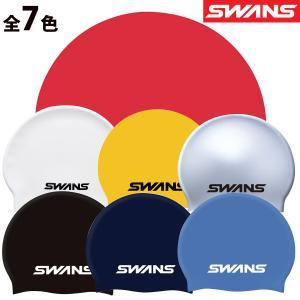 スイミングキャップ シリコン スイムキャップ 日本製 競泳 水泳 水泳帽 大人 シリコーンキャップ Fina承認モデル 水泳帽子 スワンズ SWA|loupe