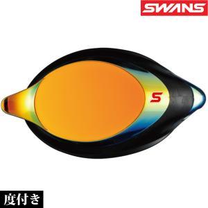 ゴーグル 水泳 スイミングゴーグル 日本製 度付き クッション付き ミラー 片眼レンズ SRXCL-MPAF-SMOR 曇り止め スイムゴーグル 水中|loupe