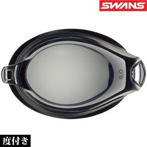 ゴーグル 水泳 スイミングゴーグル 日本製 度付き FCL-45PAF 片眼レンズ スイムゴーグル 水中ゴーグル 曇り止め スワンズ SWANS|loupe