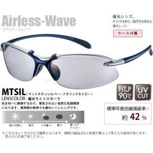 スポーツサングラス Airless Wave ...の詳細画像2