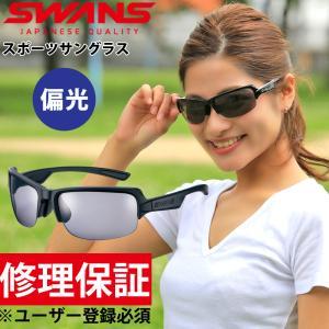 スポーツサングラス DF ディーエフ サングラス DF-0051 DF-0053 偏光レンズ 偏光サングラス メンズ UV 紫外線カット おすすめ 人 loupe