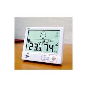 デジタル温湿度計 熱中症・インフルエンザ警報付き 白 CR-1200|loupe