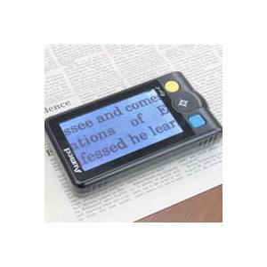 ルーペ 拡大読書器 電子ルーペ 4.3インチ Eye-C アイシー|loupe