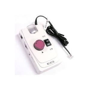 受話音増幅器 きこえてる TA-12 助聴器 電話 電話 音量 難聴|loupe