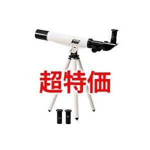 天体望遠鏡 望遠鏡 子供 天体観測 初心者 セット 屈折式 天体望遠鏡 TM-40|loupe