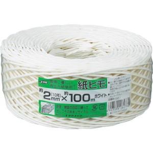 ユタカメイク 荷造り紐 紙ヒモ ♯10(約2mm)×100 ホワイト [M-155-1] M1551 販売単位:1 loupe