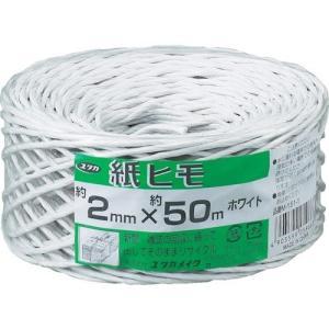 ユタカメイク 荷造り紐 紙ヒモ #10(約2mm)×約50m ホワイト [M151-1] M1511 販売単位:1 loupe