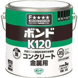 コニシ ボンドK120 3kg(缶) #41647 [K120-3]  K1203 販売単位:1