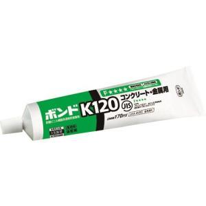 コニシ ボンドK120 170ml(箱) #11641 [K120-170]  K120170 販売...