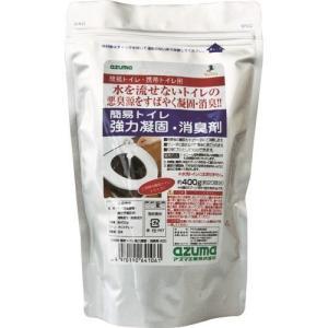 azuma CH888簡易トイレ強力凝固・消臭剤400 [705384300]  705384300...
