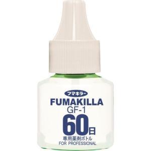 フマキラー GF-1薬剤ボトル60日 [412987]  412987 販売単位:1