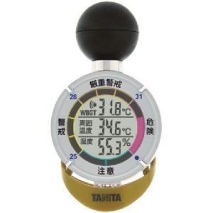 TANITA 黒球式熱中症指数計 熱中アラーム TT-562-GD [TT-562-GD]  TT5...