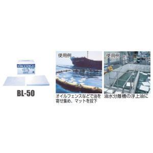 三井化学 タフネル オイルブロッター オイル吸収材 BL-50 TRUSCO|loupe