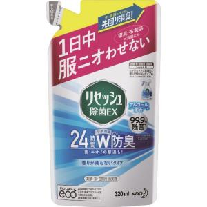 Kao リセッシュ除菌EX 香り残らない つめかえ用 [AVD-TVC5052] 348340             販売単位:1 loupe