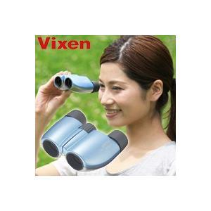 コンパクト双眼鏡アリーナM8×218倍21mmパウダーブルーコンサート,ライブ用Vixenビクセンこ...