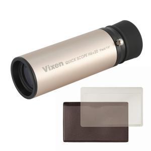 単眼鏡 ビクセン クイックスコープ 美術鑑賞セット Q6x20 VIXEN モノキュラー|loupe