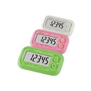歩数計 万歩計 小型 ヤマサ ダイエット ポケット万歩 EX-200 簡単操作で3D加速度センサー付き らくらくまんぽ ダイエット|loupe