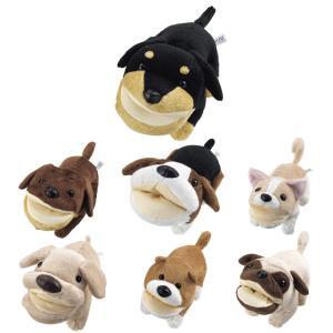 メガネスタンド メガネ立て 眼鏡スタンド アニマルメガネスタンド 犬 かわいい おしゃれ 収納 雑貨 子供 女の子 男の子 女性 男性 レディース loupe