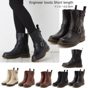 ブーツ レディース エンジニア インヒール 美脚 大きなサイズ有 ワークブーツ ショート丈|lovca