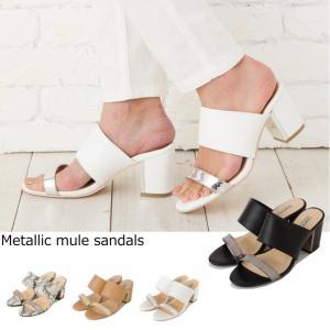 サンダル レディース ミュール フェイクレザー 靴 くつ メタリック 2WEEKS0528|lovca