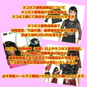 キッズ ダンス 衣装 値下げ!在庫限り!超ビッグ! ボーダー シフォン トップス 男女兼用 ヒップホップ Tシャツ キッズダンス衣装 love-bb2005 10
