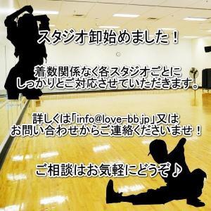 キッズ ダンス 衣装 【VOL.22!】 HIP-HOP-STEP-JUMP!のヒップホップ ハーフパンツ 白 黒 レディース ヒップホップ love&bb キッズ ダンス 衣装|love-bb2005|09