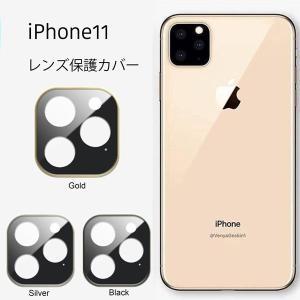 iPhone12 mini Pro Max カメラ レンズ 保護 フィルム カバー ケース iPho...