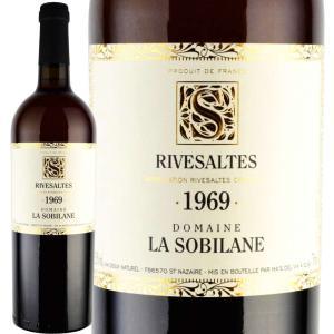 1969年 ドメーヌ・ラ・ソビレーヌ / リヴザルト 750ml