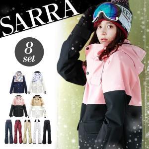 スノーボードウェア 上下セット レディース スキーウェア スノボウェア ボードウェア ジャケット パンツ 74705set SARRA