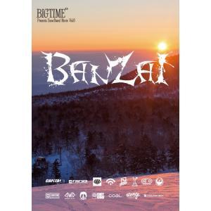 bigtime 「BANZAI」 DVD ビックタイム バンザイ|loveandhate