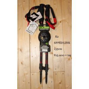K2 BACK SIDE SPPED LINK ポール ストック バックカントリースノー|loveandhate