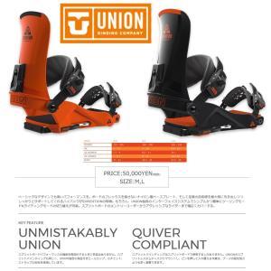UNION BINDING EXPEDITION Orange BLACK スプリット 17-18 ...