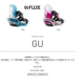 FLUX BINDING GU 17-18 レディース フラックス ビンディング  スノー スノボ|loveandhate