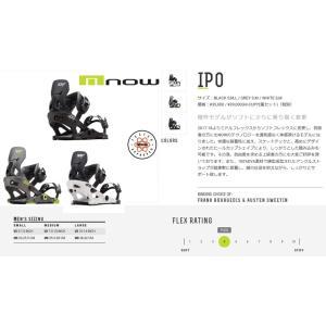 NOW  BINDING IPO 17-18 ナウ ビン バイン ディング  スノー|loveandhate