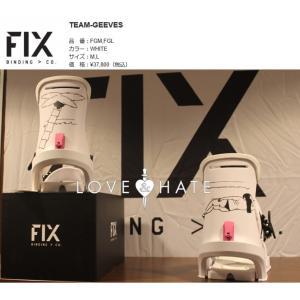 FIX * 即発送 BINDING TEAM GEEVES 17-18 フィックス  ビン バイン ディング  スノー スノボ|loveandhate