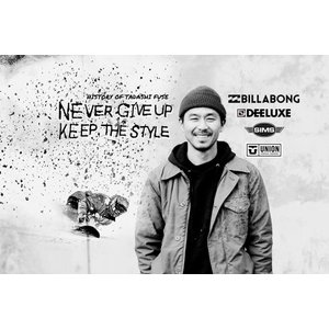 NEVER GIVE UP KEEP THE STYLE DVD  LSP LIFESTYLE ヒストリームービー|loveandhate